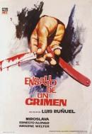Смотреть фильм Попытка преступления онлайн на Кинопод бесплатно
