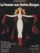 Смотреть фильм Женщина в красных сапогах онлайн на Кинопод бесплатно