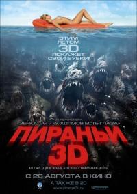 Смотреть Пираньи 3D онлайн на Кинопод бесплатно