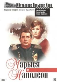 Смотреть Марыся и Наполеон онлайн на Кинопод бесплатно