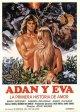 Смотреть фильм Адам и Ева: Первая история любви онлайн на Кинопод бесплатно