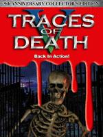 Смотреть Лики Смерти 5 онлайн на Кинопод бесплатно