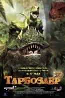 Смотреть фильм Тарбозавр 3D онлайн на Кинопод бесплатно