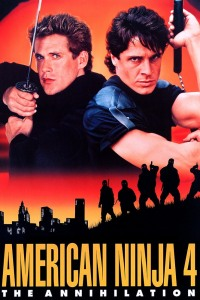 Смотреть Американский ниндзя 4: Полное уничтожение онлайн на Кинопод бесплатно