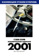 Смотреть фильм 2001 год: Космическая одиссея онлайн на Кинопод бесплатно