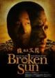 Смотреть фильм Broken Sun онлайн на Кинопод бесплатно