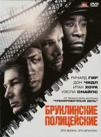 Смотреть Бруклинские полицейские онлайн на Кинопод бесплатно