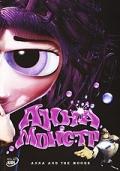 Смотреть Анна-Монстр онлайн на Кинопод бесплатно