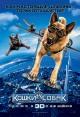 Смотреть фильм Кошки против собак: Месть Китти Галор онлайн на Кинопод бесплатно