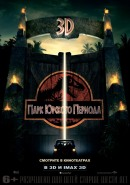 Смотреть фильм Парк Юрского периода онлайн на Кинопод бесплатно