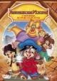 Смотреть фильм Американская история 3: Сокровища острова Манхэттен онлайн на Кинопод бесплатно