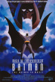 Смотреть фильм Бэтмэн: Маска фантазма онлайн на Кинопод бесплатно