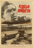 Смотреть фильм Третья ракета онлайн на KinoPod.ru бесплатно