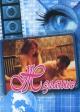 Смотреть фильм Желание онлайн на Кинопод бесплатно