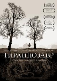 Смотреть Тираннозавр онлайн на Кинопод бесплатно