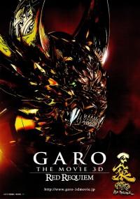 Смотреть Гаро: Кровавый реквием онлайн на Кинопод бесплатно