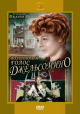 Смотреть фильм Волшебный голос Джельсомино онлайн на Кинопод бесплатно