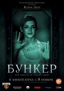 Смотреть фильм Бункер онлайн на KinoPod.ru бесплатно