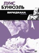 Смотреть фильм Виридиана онлайн на Кинопод бесплатно