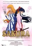 Смотреть фильм Сакура: Война миров онлайн на Кинопод бесплатно
