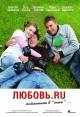 Смотреть фильм Любовь.ru онлайн на Кинопод бесплатно