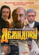 Смотреть фильм Демидовы онлайн на Кинопод бесплатно