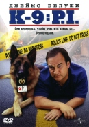 Смотреть фильм К-9 III: Частные детективы онлайн на KinoPod.ru бесплатно