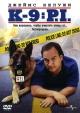 Смотреть фильм К-9 III: Частные детективы онлайн на Кинопод бесплатно
