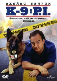 Смотреть К-9 III: Частные детективы онлайн на Кинопод бесплатно