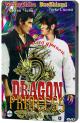 Смотреть фильм Принцесса дракон онлайн на Кинопод бесплатно
