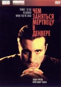 Смотреть Чем заняться мертвецу в Денвере онлайн на Кинопод бесплатно