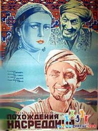 Смотреть Похождения Насреддина онлайн на Кинопод бесплатно