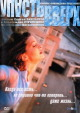 Смотреть фильм Упасть вверх онлайн на Кинопод бесплатно