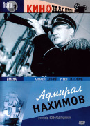 Смотреть фильм Адмирал Нахимов онлайн на KinoPod.ru бесплатно