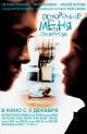 Смотреть фильм Похороните меня за плинтусом онлайн на Кинопод бесплатно