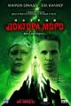 Смотреть фильм Остров доктора Моро онлайн на Кинопод бесплатно
