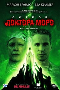 Смотреть Остров доктора Моро онлайн на Кинопод бесплатно