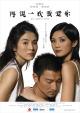 Смотреть фильм Все о любви онлайн на Кинопод бесплатно