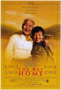 Смотреть Дорога к дому онлайн на Кинопод бесплатно