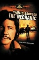 Смотреть фильм Механик онлайн на Кинопод бесплатно