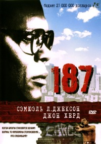 Смотреть 187 онлайн на Кинопод бесплатно