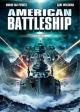 Смотреть фильм Американский боевой корабль онлайн на Кинопод бесплатно
