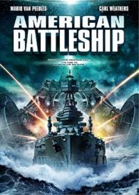 Смотреть Американский боевой корабль онлайн на KinoPod.ru бесплатно