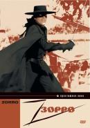 Смотреть фильм Зорро онлайн на KinoPod.ru бесплатно