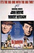 Смотреть Эльдорадо онлайн на Кинопод бесплатно