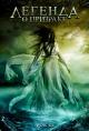 Смотреть фильм Легенда о призраке онлайн на Кинопод бесплатно