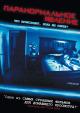 Смотреть фильм Паранормальное явление онлайн на Кинопод бесплатно