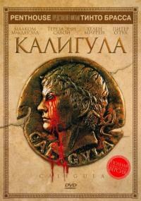 Смотреть Калигула онлайн на Кинопод бесплатно