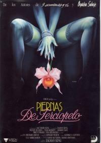 Смотреть Дикая орхидея 2: Два оттенка грусти онлайн на Кинопод бесплатно
