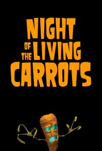 Смотреть Ночь живых морковок онлайн на Кинопод бесплатно